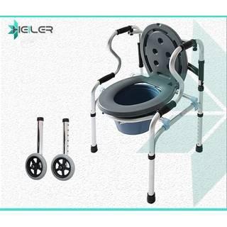 Кресло-туалет от Heiler Transformer ВА843 (2в1)
